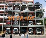 주차 시스템 장비 Mutrade 주차 차 저장 자동적인 유압 다중 수평 Bdp 4 다단계 자동 층계 상승