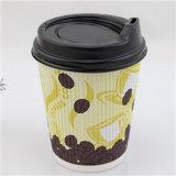Levar embora do café biodegradável da parede da ondinha da promoção o copo de papel