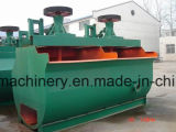 아연 Ore Flotation Machine, Sale를 위한 Gold Ore Flotation Machine