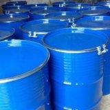 高品質N-Methylaniline (Monomethylaniline)のための金製造者90% 95% 98% 99%