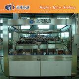 [ه-فيلّينغ] محبوب زجاجة جعة يشطف آلة