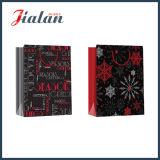カスタムロゴを包むギフトは安くクリスマスの休日の紙袋を作った