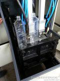 Halb automatische Plastikmineralwasser-Flasche, die Maschine mit Form herstellt