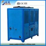 охлаждая машина охладителя охлаждения на воздухе емкости 20tons промышленная (70KW)