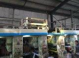 기계를 인쇄하는 8개의 색깔 일반적인 윤전 그라비어는 압박의 인쇄를 사용했다