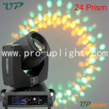 찰흙 Paky Sharpy 200W 5r PRO Light Moving Heads
