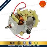 محرك [250و] خلاط تطبيق أجزاء