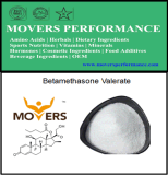 CASのNOが付いている高品質のBetamethasoneのValerate: 2152-44-5