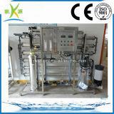 식용수 RO 역삼투 물 정화기 시스템