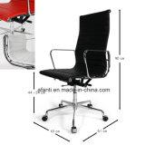 높은 뒤 알루미늄 가죽 Eames 매니저 의자 (E001A)