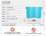 mini fogão de arroz 1.5L e 300W com multi função