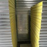 壁容器の家のための物質的な耐火性EPS/の岩綿のグラスウールサンドイッチ壁の屋根のパネル