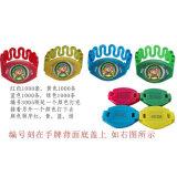 Wasserdichtes RFID Wristband-Marken-Zugriffssteuerung-Armband (S-WB1D)