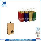 熱い販売のカスタムロゴの紙袋