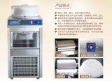 machine de générateur de glace de neige du tube 100kg/Days