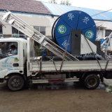 Arma Irrigator de la regadera de la fábrica de Huisong para la máquina dura de la irrigación del carrete del manguito en venta