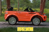 Land rover caçoa o carro elétrico