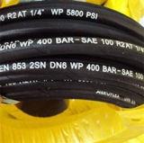 SAE100r2a Hochdruckgummischlauch für Hydraulikflüssigkeiten