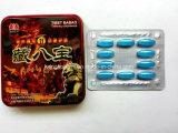 人の性のカプセルの薬のためのチベットBabaoの性の増強物