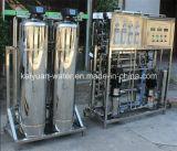 역삼투 급수 시스템 또는 유일한 RO 시스템 또는 소형 RO 급수 여과기 750lph