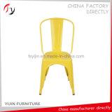 أثر قديم مظهر سطحيّة تعليب جيّدة يخزّن فولاذ كرسي تثبيت ([تب-19])
