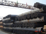 工場価格Q235熱間圧延ERWの鋼管