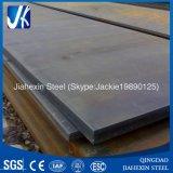Folha estrutural da placa de aço do carbono laminado a alta temperatura S355jr