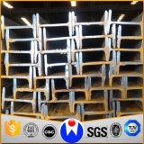 [أستم] [أ653] درجة حارّ - يلفّ [ه] قسم فولاذ [ه] حزمة موجية