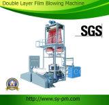 회전하는 Ruian 새로운 Technolog는 맨 위 두 배 나사 PE 플레스틱 필름 부는 기계 (두 배 층) (SJ-45*2)를 정지한다