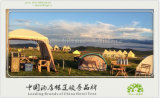 De Tent van de Toevlucht van de Luxe van de achthoek/de Tent van het Hotel