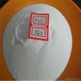 최신 인기 상품 PVC /Virgin PVC /Recycled PVC