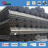 Tubo senza giunte laminato a caldo del acciaio al carbonio di ASTM SA192