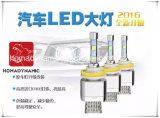 Фара СИД с обломоком 4800lm CREE Xhp-50