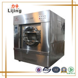 15kg Capacity Hotel et Hospital Laundry Equipment Industrial Washing et Extractor Machine (XGQ-15F)