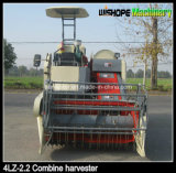 밥 수확기의 Wishope 4lz-2.2 경제적인 유형