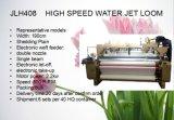 高性能の高速重水のジェット機Loom408