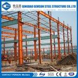 Aplicação de aço fabricada e Q235 Q345b Grade H Beam