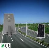 Sensore chiaro esterno autoalimentato solare tutto in un indicatore luminoso di via solare Integrated della soluzione 70W LED