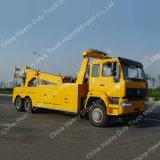 Sinotruk HOWO 도로 복구 차량 구조차 견인 트럭