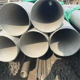 Fabrication TP304 de pipe d'acier inoxydable