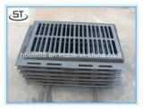 En124高品質水延性がある鉄の溝の格子