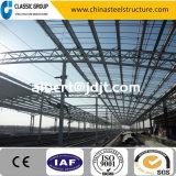 Здание легкой ферменной конструкции пробки стальной структуры агрегата промышленное
