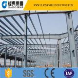 Entrepôt de mémoire industriel préfabriqué de structure métallique