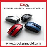 高品質のプラスチックコンピュータマウスシェル型