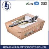 음식 저장 상자