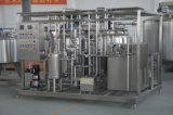 小規模500L/Hのマルチ機能アイスクリームの製造プラント