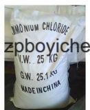 Большой хлористый аммоний поставкы 99.7%Min как питательное вещество дрождей