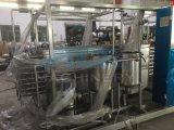 스테인리스 격판덮개 유형 우유 섬광 Pasteurizer (ACE-SJJ-071603)