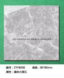 الصين طبيعيّ يشبع جسم رخام أرضية حجارة قرميد [بويلدينغ متريل]