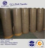 الصين صاحب مصنع [1280مّ4000م] [جومبو] لفّ